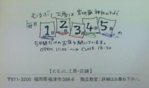 20081129172702.jpg